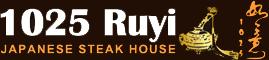 1025 Ruyi Japanese Steak House